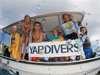 Margo Peyton Kids Sea Camp